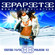Papeete Beach Compilation, Vol. 16