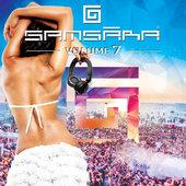 cd cover Various Artists-Samsara Compilation, Vol. 7