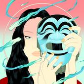 hit download Starry Night Peggy Gou