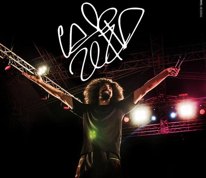 foto CAPAREZZA nuovo album e nuovo tour