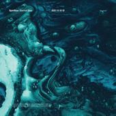 tracklist album Spiritbox Eternal Blue